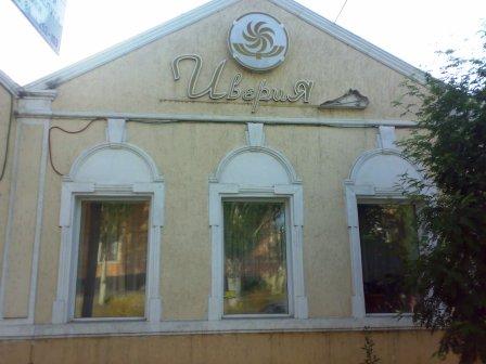 Недвижимость в Николаеве , продажа в недвижимости Николаева фото